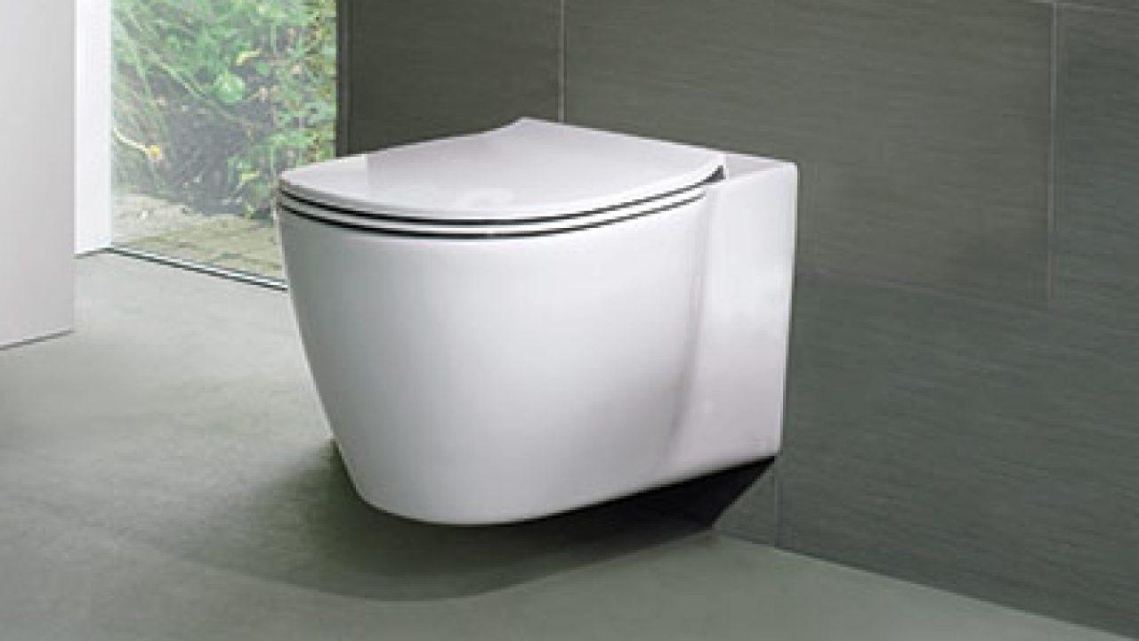 Wc Suspendu 4 Pieds wc suspendu : une invention ?